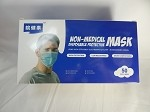 Mask Mask Mask X50  Imported Disposal Medical Face Mask shipped in by AIRPLANE
